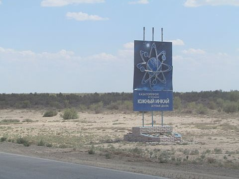 Sign for the Inkay uranium mining operation in southern Kazakhstan. Photo: Mheidegger via Wikimedia Commons.