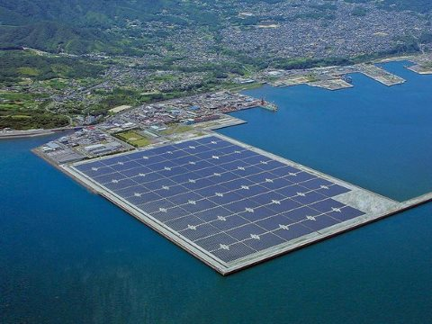 Kagoshima solar power plant: are 'solar islands' the future? Photo: Kyocera.