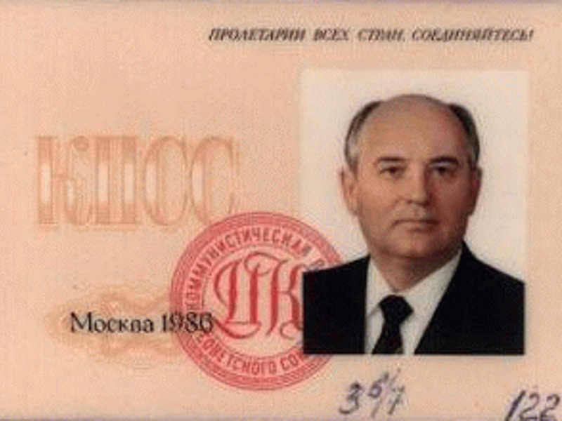 Mikhail Gorbachev's party member's card issued in 1986, the year of the Chernobyl nuclear catastrophe. Photo: Wikimedia Commons (Public Domain).