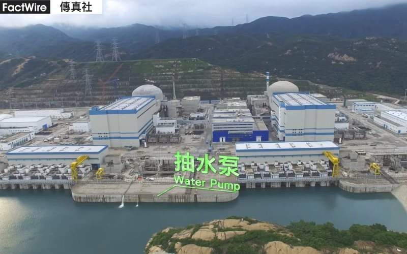 The twin EPR reactor complex at Taishan, China, showing the completed concrete domes sealing in the reactor vessels and heads. Photo: from drone video footage by China Free Press, HK.
