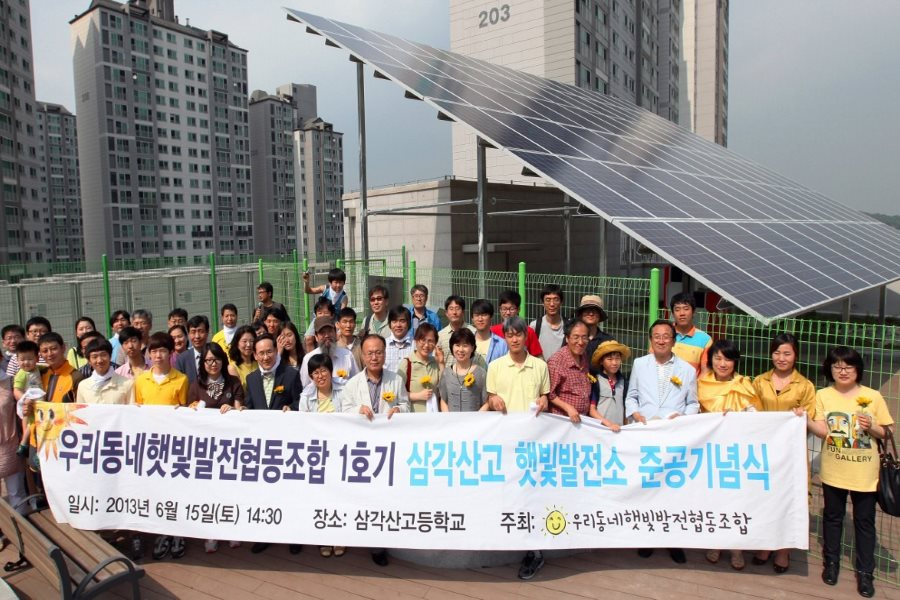 Friends of the Earth South Korea is working with the students and teachers to build 'Solar Cooperatives' on the roofs of class rooms, with the electricity generated used to power these new 'solar schools'. Photo: FOEI.
