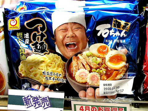 Packaged food in a supermarket in Kamakura, Japan. Photo: Todd Mecklem via Flickr.com.