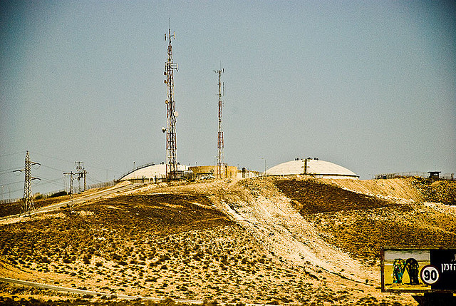 A radar station near Israel's military reactor at Dimona, in the south of the country. Photo: Benjamin Torelle via Flickr.com.