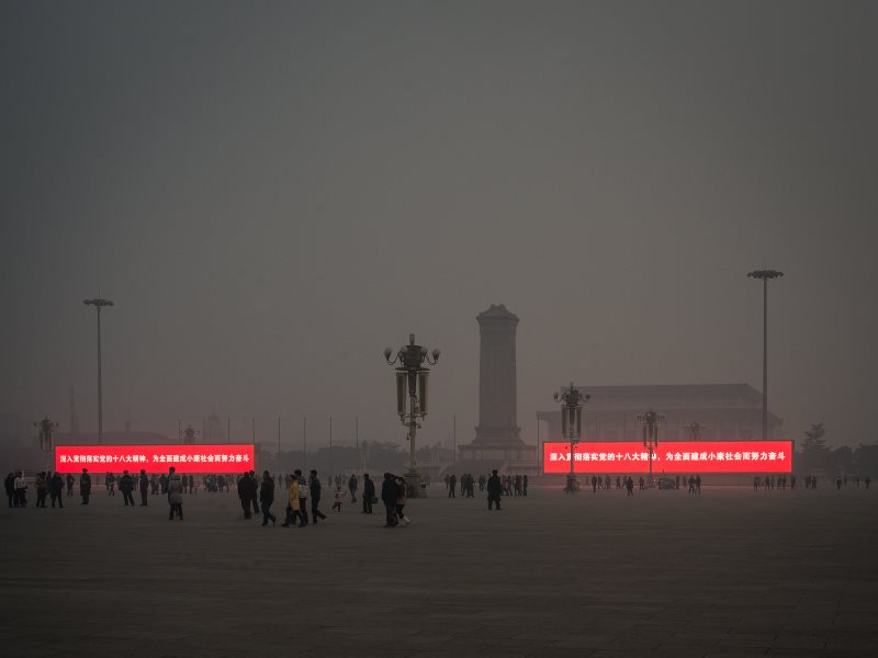 Smog Alert in Peoples Square, Beijing, China, on 15th February 2014. Photo: Lei Han via Flickr (CC BY-NC-ND).