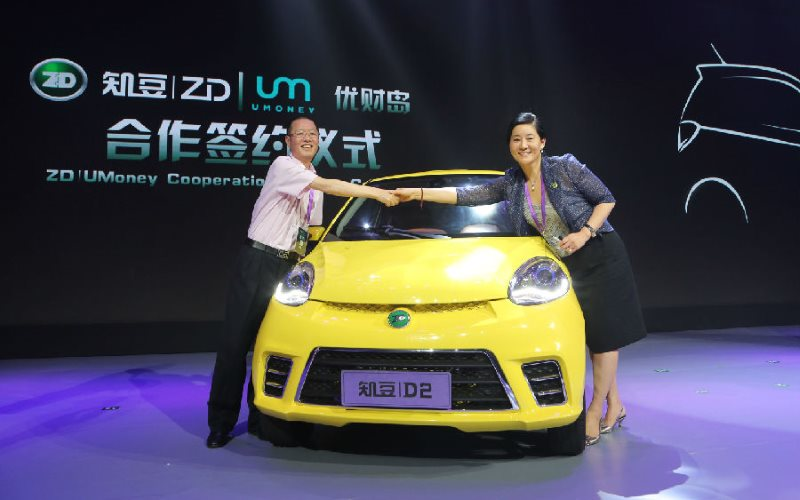 The Xindayang D2 at its launch last June. Photo: Geely Holdings / Xindayang.