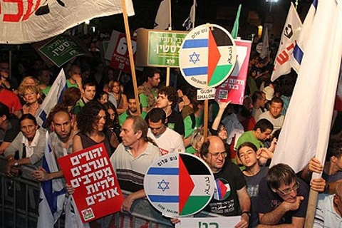 "Israelis protest in Tel Aviv: ""Yes to a Palestinian state"". But in Israel today, they represent a small minority of opinion. Photo: Ofer Amram / Ynet."