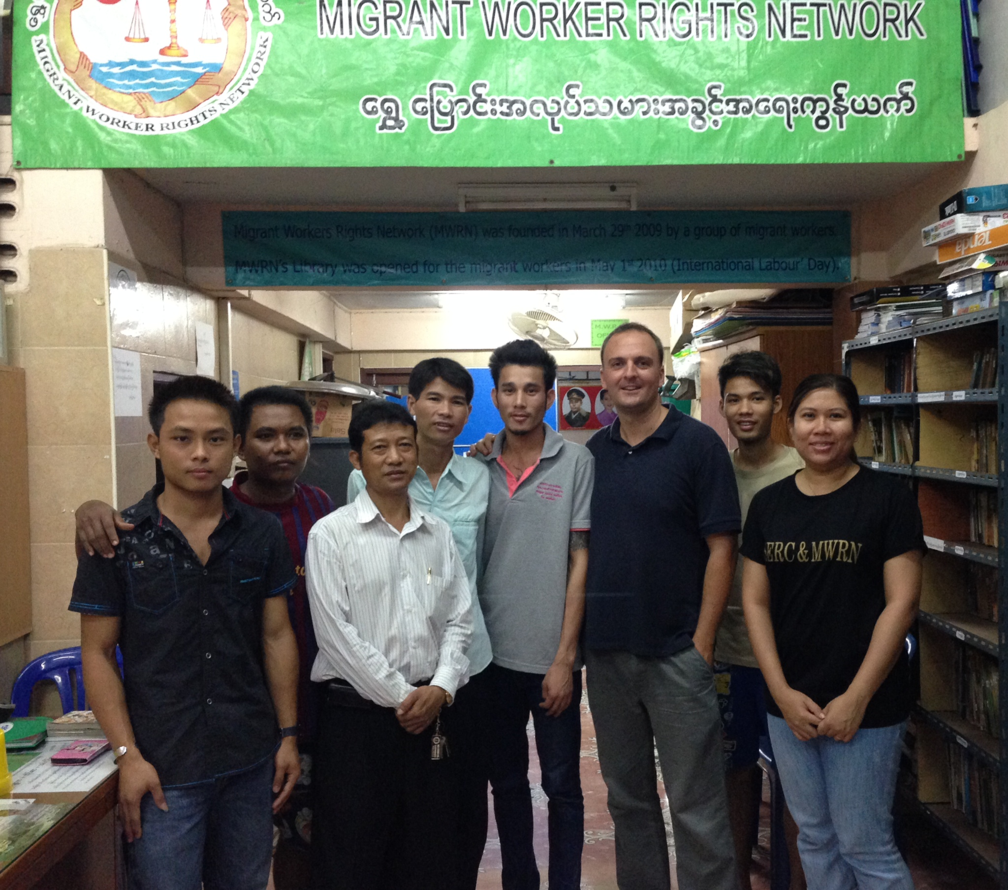 Andy Hall (3rd from right) and colleagues at the Migrant Worker Rights Network. Photo: MWRN.