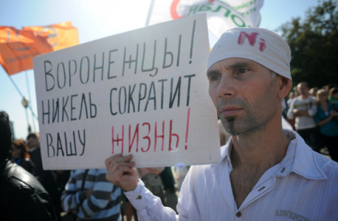 """Nickel shortens your life!"". Photo RIA Novosti/Lesya Polyakova"