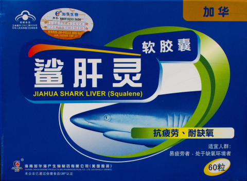 Label on Whale shark oil omega-3 supplement. Photo: WildLife Risk.