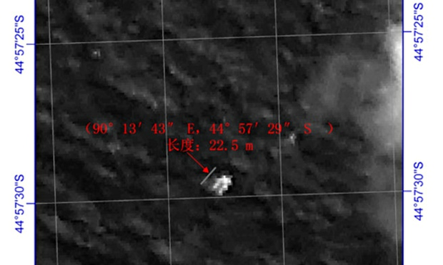 A Chinese satellite image of an object spotted in the southern Indian Ocean that could be wreckage from missing Malaysian Airlines flight MH370.