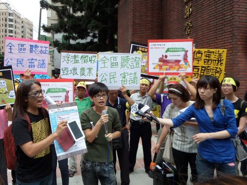 A street protest against the Taoyuan Aerotropolis.