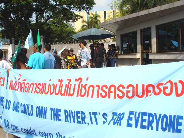 A protest against the Don Sahong dam. Photo: Tom Fawthrop.
