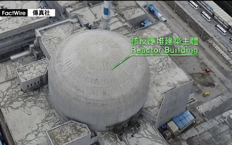 The twin EPR reactor complex at Taishan, China, showing a completed concrete dome sealing in a reactor vessel and head. Photo: from drone video footage by China Free Press, HK.