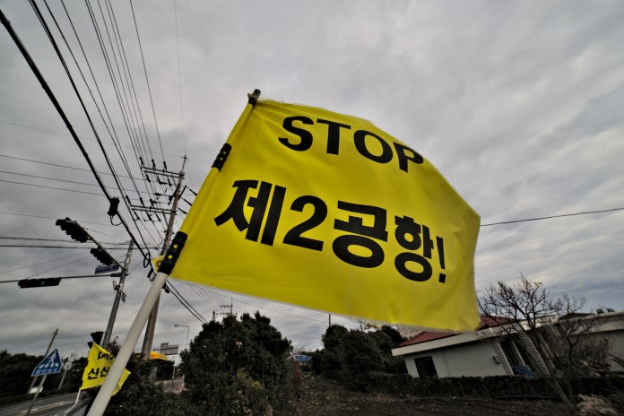Banners against the new airport spread 20 km along a road through the five affected villages. Photo: pagansweare.com.