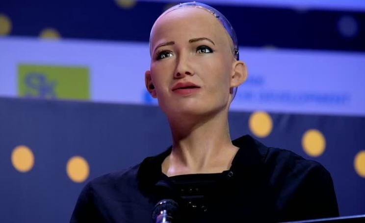 A very human looking robot.