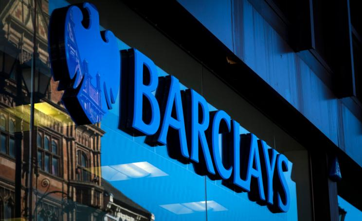 Barclays building logo