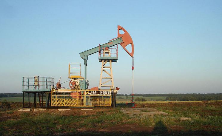 A Russian oil producer