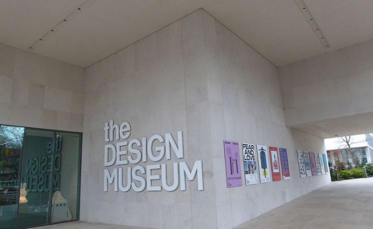 London's Design Museum's annual award is sponsored by an insurance company