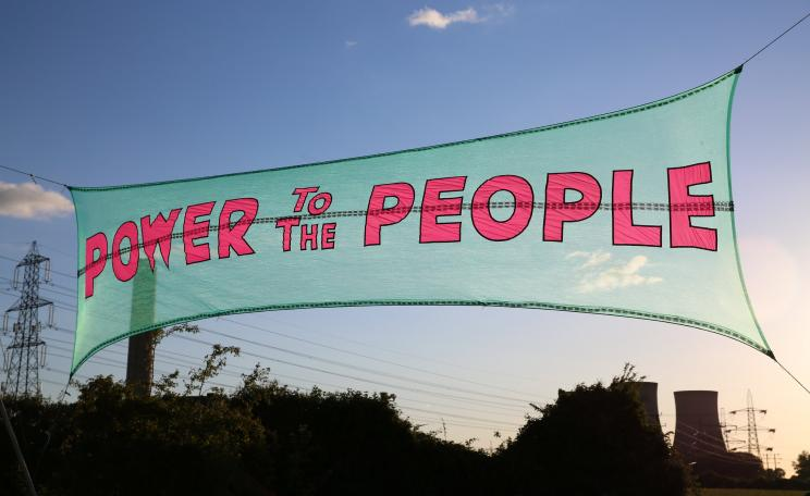 People power banner