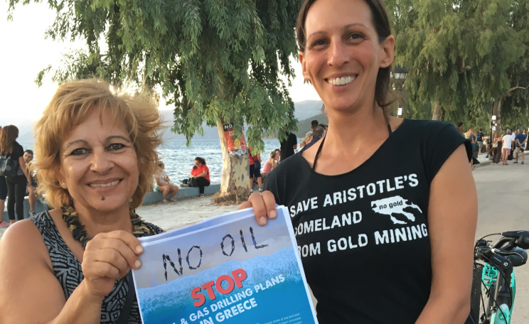 Local activists Elli Constantinou and Venetia Gigi - Sami, Kefalonia - No Oil concert