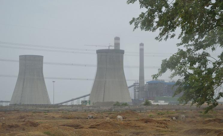 Bara Thermal Power Plant