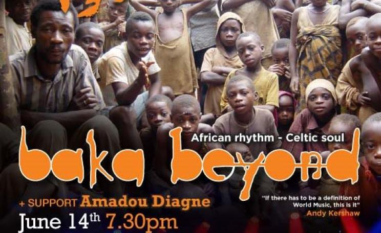 Flyer (cut) for the concert taking place in London this Sunday 14th June. Image: Baka Beyond.