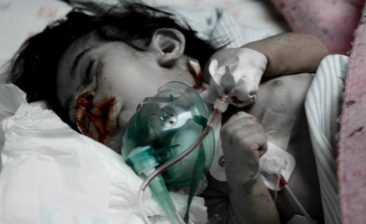 Child at Shifa hospital, Gaza, 10th April 2008. Photo: Kashfi Halford via Flickr (CC BY-NC).