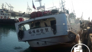 Photograph of the vessel Fuh Sheng 11